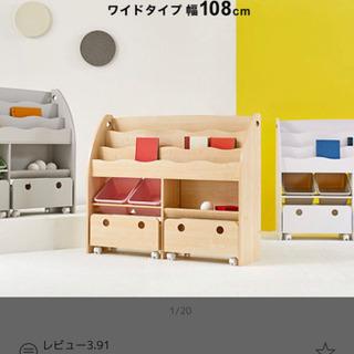 おもちゃ箱*絵本*収納*ラック*子供