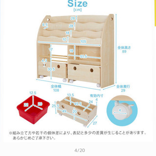 おもちゃ箱*絵本*収納*ラック*子供 - 名古屋市