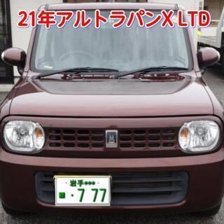 🔵【2年車検付き】H22年ラパンXリミテッド☆プッシュスタート⭐...