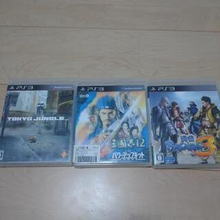 プレステ3ゲームソフト