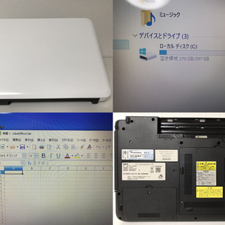 【値下】NEC Win10/HDD 320GB/メモリ2GB/D...