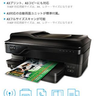 HP A3まで印刷可能 プリンター