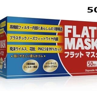3層構造マスク 50枚/箱 ☆ 株式会社 Dio-X( 株式会社...