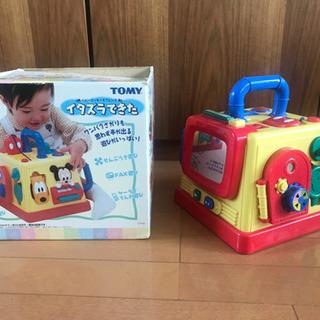 子供用おもちゃ(知育玩具) ディズニー「イタズラできた」