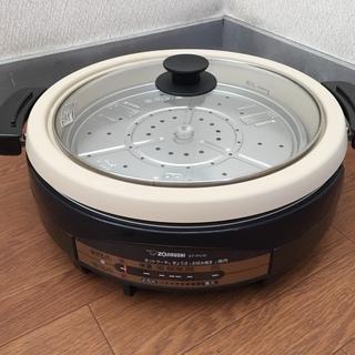 EP-RV30-TA グリル鍋 あじまる ブラウン 未使用訳あり品