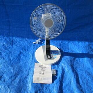 シィー・ネット 扇風機 リビング扇 リモコン付 ホワイト CFS...