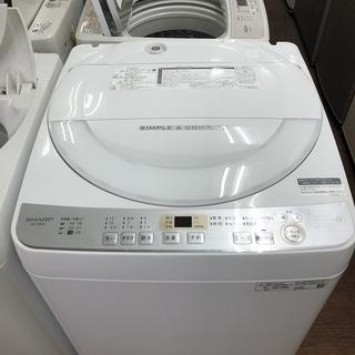 【リサイクルショップどりーむ天保山店】2016 洗濯機 シャープ...