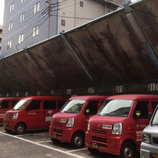 【委託】上野郵便局/ゆうパックの配達/月収50万以上