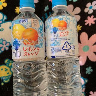 ダイドードリンクのMIU レモン&オレンジ