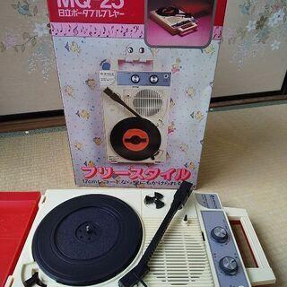 【レトロ】日立ポータブルプレーヤー MQ-25