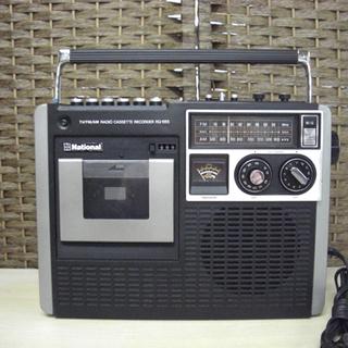 ジャンク品 ナショナル ラジカセ  RQ-555 ラジオ レトロ...