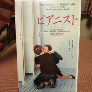映画 ピアニスト VHS ビデオテープ