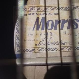アコギ ギター Morris モーリス W-40 1975年製 ...