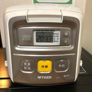 【2018年製】タイガー魔法瓶(TIGER) 炊飯器 一人暮らし...