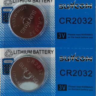 リチウム電池 CR2032(2個セット)全国発送します 送料無料