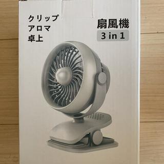 二本セット 扇風機 充電式 USB 卓上扇風機 クリップ式 アロ...