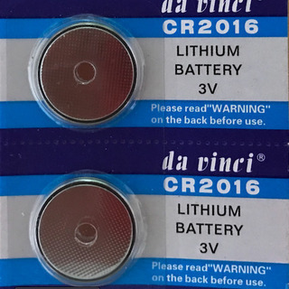 リチウム電池 CR2016(2個セット)全国発送いたします 送料無料