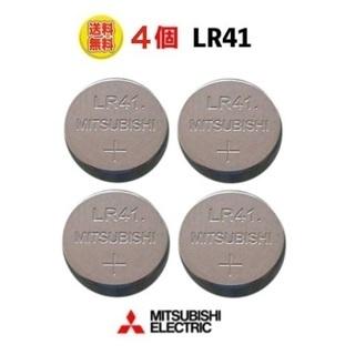 三菱アルカリボタン電池 LR41(4個セット)全国発送いたします...