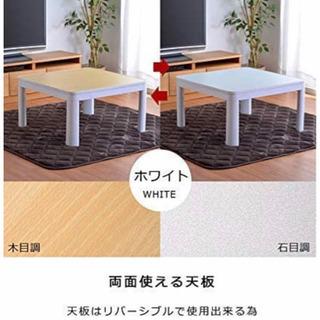 【お得!こたつ3セット!】テーブル、掛け布団、敷布団