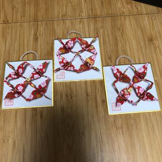 折り紙 連鶴