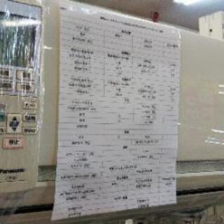 J008★6ヶ月保証★6-9畳 2.2Kエアコン★Panason...