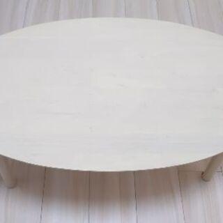 中古白楕円ローテーブル