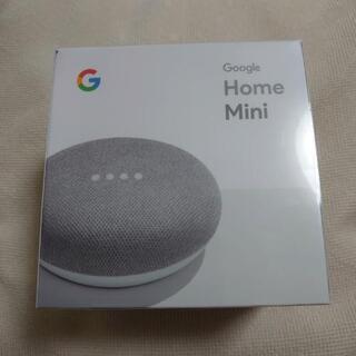 新品未開封 Google Home Mini