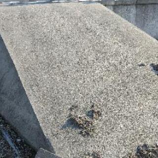 コンクリートのスロープ土間打ちやります❗️