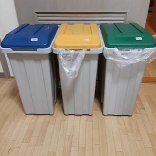 ゴミ箱3個セット 27リットル