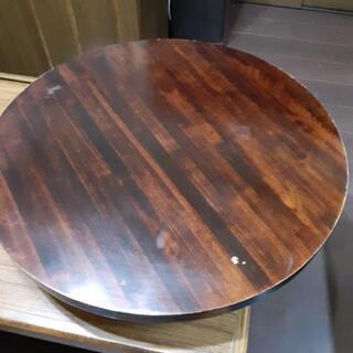 座卓、円卓、ローテーブル、ちゃぶ台♪昭和レトロ❗