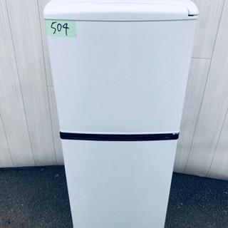 ️高年式‼️504番 AQUA✨ノンフロン冷凍冷蔵庫✨AQR-1...