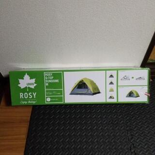 ロゴス(LOGOS) テント ROSY Q-TOP サンドーム ...