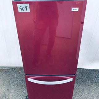️高年式‼️507番 Haier✨冷凍冷蔵庫✨JR-NF140K‼️