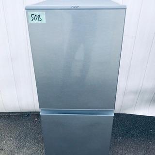 ️高年式‼️508番 AQUA✨ノンフロン冷凍冷蔵庫✨AQW-1...