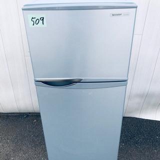️509番 SHARP✨ノンフロン冷凍冷蔵庫✨SJ-H12W-S‼️