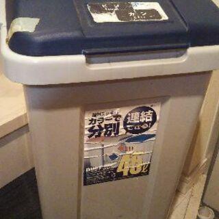 45リットルゴミ箱1個0円で譲ります!