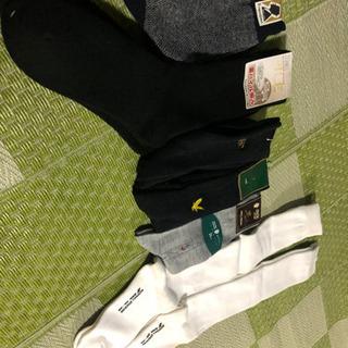 靴下 8足組 全て