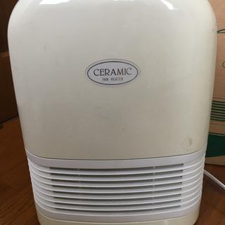 900円 セラミックヒーター CORONA  ホワイト CX-1...