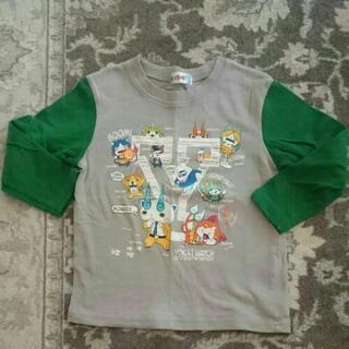 妖怪ウォッチTシャツ  110cm