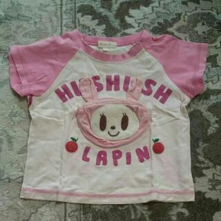 HushHush うさぎさんTシャツ 80cm