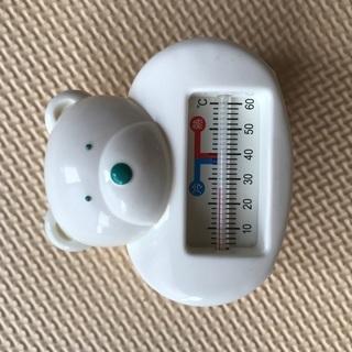 赤ちゃん お風呂の温度計