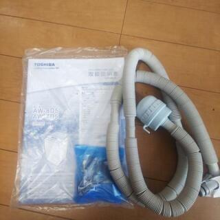TOSHIBA洗濯機用