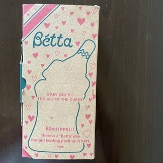 新品未使用ベッタ 哺乳瓶80ml