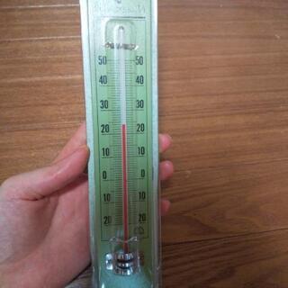 温度計 未開封新品