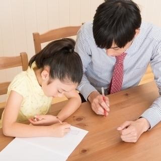 数学・物理・化学 東大卒プロ家庭教師が、優しく丁寧に指導します
