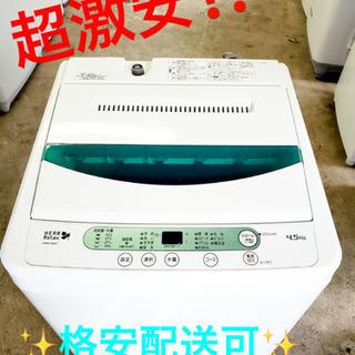 AC-519A⭐️ヤマダ電機 洗濯機⭐️