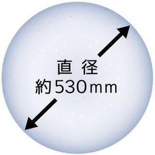 【新品・未使用・未開封】LED 照明 シーリング 6畳 リモコン付き