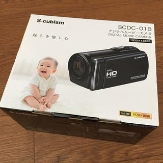 未使用品 エスキュービズム デジタルムービーカメラ SCDC-01B