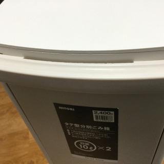 ニトリ  2段ゴミ箱