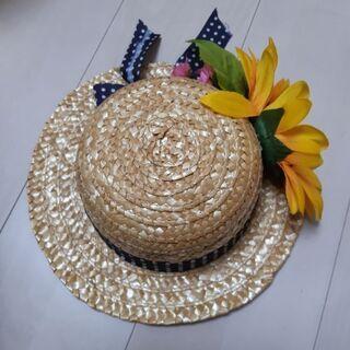 麦わら帽子②